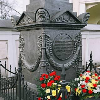 Конференция в Санкт-Петербурге по Августину Бетанкуру